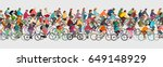 cyclists seamless vector banner | Shutterstock .eps vector #649148929