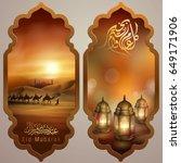 eid mubarak islamic greeting... | Shutterstock .eps vector #649171906