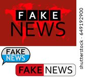 news logo. fake news banner set ... | Shutterstock .eps vector #649192900