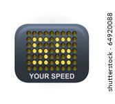 Speed Radar