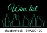 neon green line silhouettes... | Shutterstock .eps vector #649207420