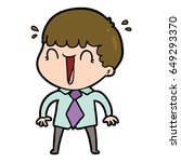 laughing cartoon man in shirt... | Shutterstock .eps vector #649293370