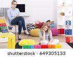 female psychologist testing... | Shutterstock . vector #649305133