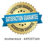 satisfaction guarantee round... | Shutterstock .eps vector #649337164