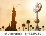 silhouette of landmark mosque... | Shutterstock . vector #649339150