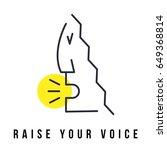 raise your voice concept.... | Shutterstock .eps vector #649368814