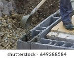 working with concrete | Shutterstock . vector #649388584