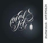 eid al fitr  arabic translation ... | Shutterstock .eps vector #649390624