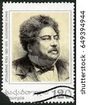Small photo of MOSCOW, RUSSIA - DECEMBER 17, 2016: A stamp printed in Georgia shows Alexandre Dumas Pere (1802-1870), French Novelist, 2003