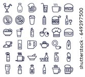 icons set. set of 36 outline... | Shutterstock .eps vector #649397500