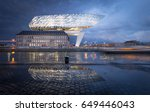 Port House  Antwerp  Belgium  ...