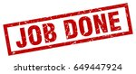 square grunge red job done stamp | Shutterstock .eps vector #649447924