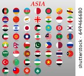 set of buttons with asian... | Shutterstock .eps vector #649466680