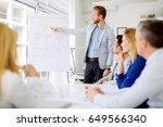 presentation and collaboration... | Shutterstock . vector #649566340