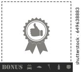 banner ribbon thumb up icon... | Shutterstock .eps vector #649638883