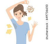 woman of the body odor | Shutterstock .eps vector #649736650