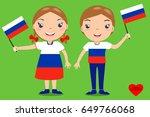 smiling children  boy and girl  ... | Shutterstock .eps vector #649766068