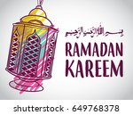 hand drawn sketch of ramadan... | Shutterstock .eps vector #649768378