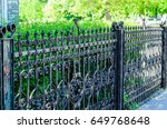 Old Cast Iron Spiked Fence In ...