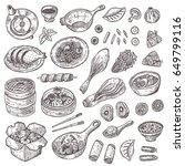 chinese cuisine set. hand drawn ...   Shutterstock .eps vector #649799116