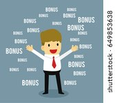 businessman get bonus  business ... | Shutterstock .eps vector #649853638