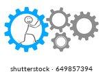 generator business idea   vector   Shutterstock .eps vector #649857394