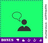 dialog icon flat. simple...