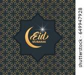 eid mubarak. ramadan islamic... | Shutterstock .eps vector #649947928