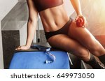 the gym on the background of... | Shutterstock . vector #649973050