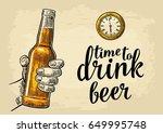 male hand holding bottle beer...   Shutterstock .eps vector #649995748