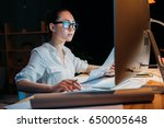 young concentrated asian... | Shutterstock . vector #650005648