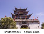 ancient chinese architecture... | Shutterstock . vector #650011306