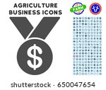 bestseller gray icon with... | Shutterstock .eps vector #650047654