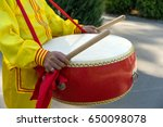 eastern drums  chinese drums ... | Shutterstock . vector #650098078