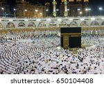 muslims gathered in mecca of... | Shutterstock . vector #650104408