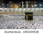 muslims gathered in mecca of... | Shutterstock . vector #650104528