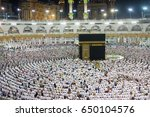 kaaba in makkah with crowd of... | Shutterstock . vector #650104576