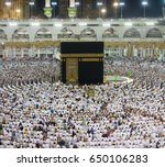 kaaba in makkah with crowd of... | Shutterstock . vector #650106283