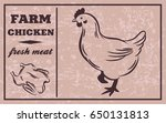 label of meat products. chicken.... | Shutterstock .eps vector #650131813