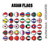 set of vector asian flags.icon... | Shutterstock .eps vector #650164450