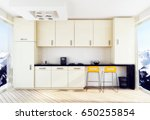 white kitchen with orange... | Shutterstock . vector #650255854