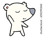 happy cartoon polar bear | Shutterstock .eps vector #650290360