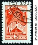 ussr   circa 1980  a stamp... | Shutterstock . vector #650305234