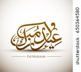 illustration of eid mubarak... | Shutterstock .eps vector #650364580