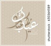 illustration of eid kum mubarak ... | Shutterstock .eps vector #650364589