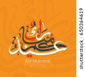 illustration of eid kum mubarak ... | Shutterstock .eps vector #650364619