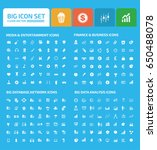 big icon set clean vector | Shutterstock .eps vector #650488078