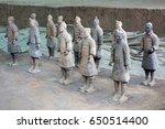 xian  china  11 mar 2017  view...   Shutterstock . vector #650514400