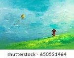 digital painting of girl...   Shutterstock . vector #650531464