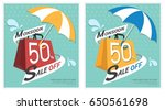 monsoon season sale promotion... | Shutterstock .eps vector #650561698